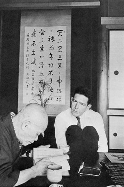 John Cage and D.T. Suzuki